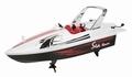Nikko Sea Racer speelgoed modelbouw RC Speedboot
